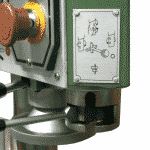 Detail of Bema MG Radial Arm Drill Gear Speeds